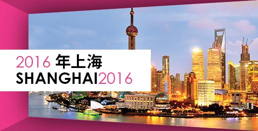 POWER London 2016: Opening Doors for Women. Photo of Shanghai skyline