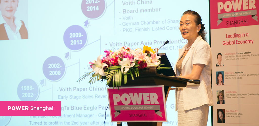 http://womensnetworkingcommunity.org/wp-content/uploads/2016/12/POWER_Shanghai.jpg